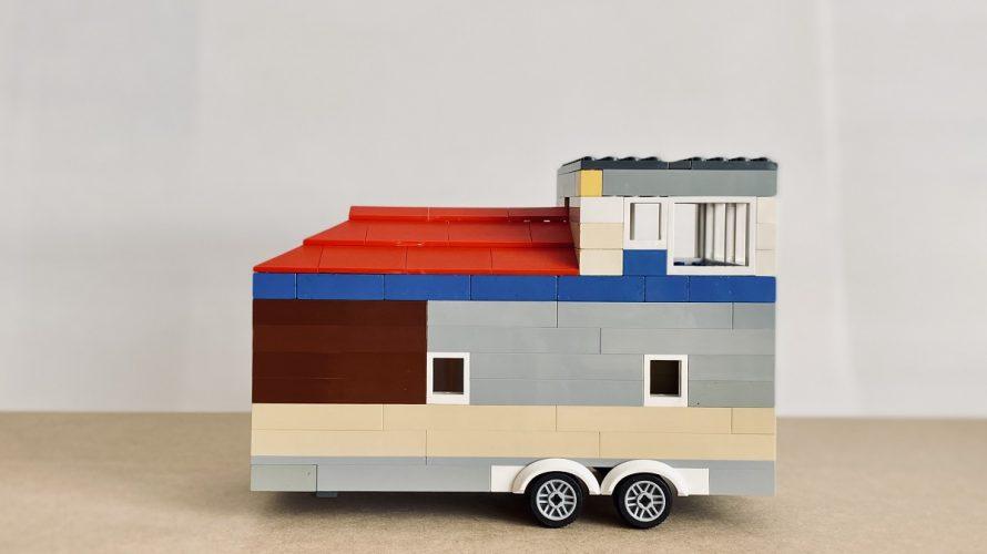 低仕様の大空間の家と高仕様のタイニーハウス