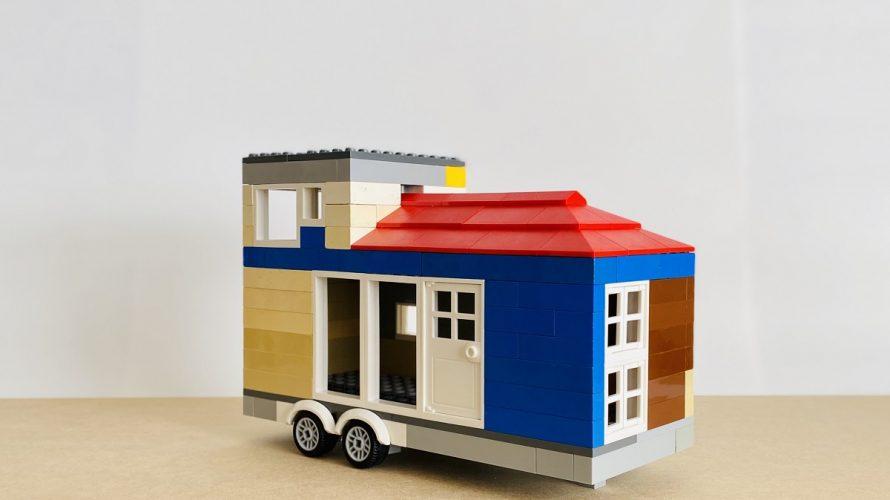 ポツンと一軒家という番組を見て、移動できる家の可能性